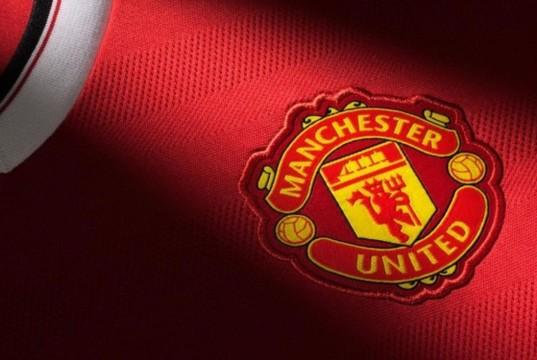 anticipazioni terza maglia Manchester United 2017-2018